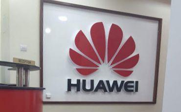 Huawei Head office