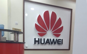 Huawei Head office